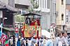20kakkyoyama2