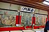 9koiyama10