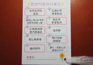 2014_09_11_n_0007_edited1_2