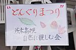 3keiji_syou1
