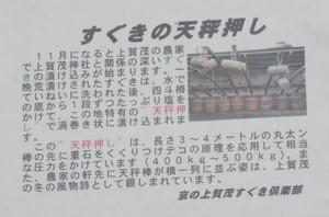 15syguki_a
