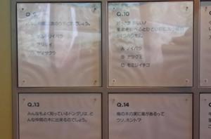 47kuizu6