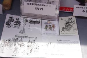 11ayagasahoko_0124