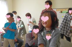 505egao_0105t_b