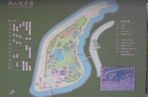 10okayamakourakuen_0933