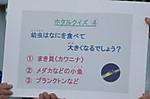7kamishibai_0045