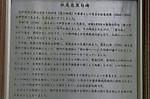 30kuhi_0065