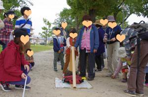 18dongurikorogashi_0058m