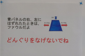 2dongurikorokorotento_0101