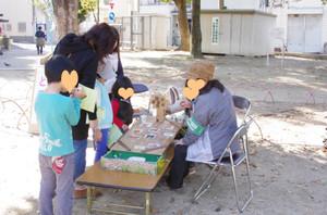 18sumato_0068_e
