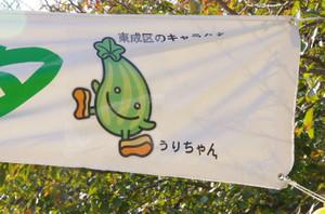 8maku_0026