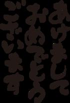 Fsx0314_2