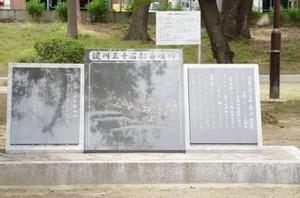 5sanjyukkokubune_0022